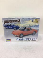 Revell/プラモデル/車/Porche 914/6 2'n1/performance
