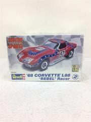 プラモデル/車/'68 CORVETTE L88 REBEL Racer