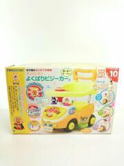 PINOCCHIO/キッズ/乗り物/アンパンマン/よくばりビジーカー2/ステップアップ