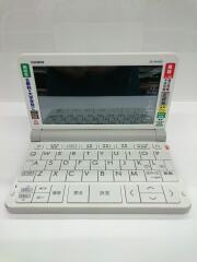 電子辞書 エクスワード XD-SR4800WE [ホワイト]