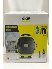 家庭用高圧洗浄機/JKTサイレント/未開封品