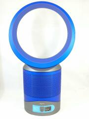 扇風機・サーキュレーター Dyson Pure Cool Link テーブルファンDP01[アイアン/ブルー]