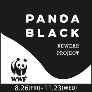 PANDA BLACK REWEAR PROJECT 関東の1都3県で先行開始!