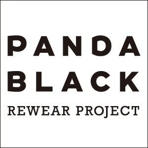【黒】に染め替えた衣料品の販売もおこなっています