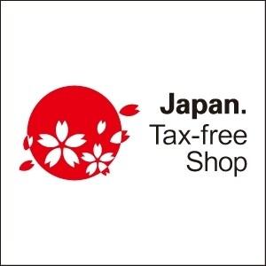 免税店【TaxFreeShop】のお知らせ