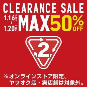 【ネット限定!】CLEARANCE SALE開催!! 1/16[金] - 1/20[火]