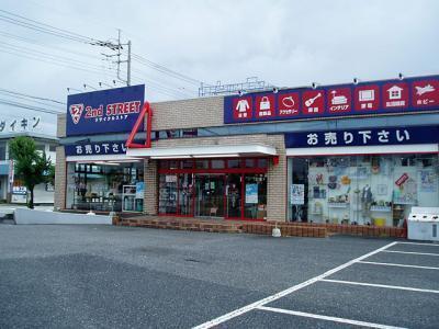 蓮田椿山店