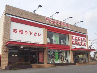 浦和埼大通り店