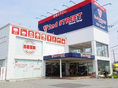 越谷谷中店
