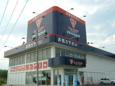 八戸新井田店