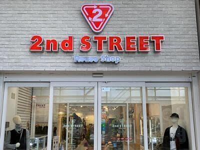 狸小路3丁目店