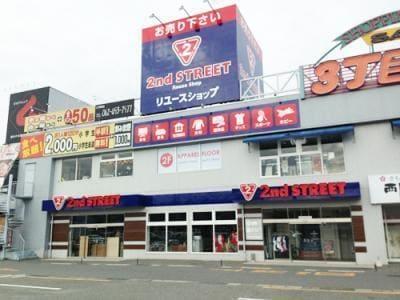 西条中央店