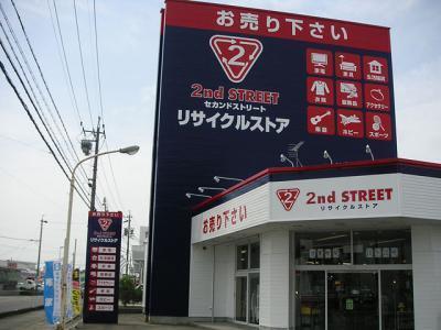 伊勢小俣店