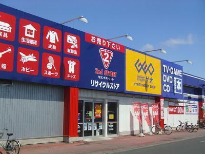 青森柳川店