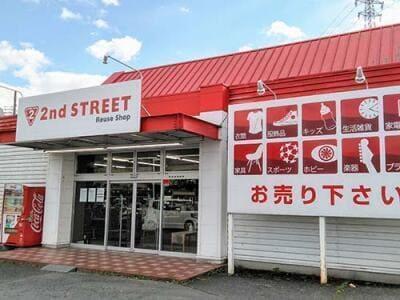 宇都宮鶴田店