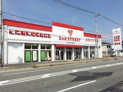 宝塚安倉店
