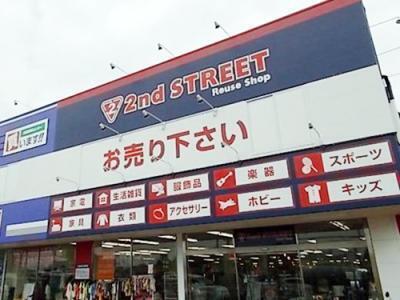 松山谷町店