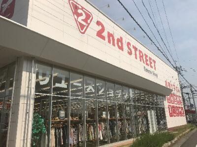 岡山大福店