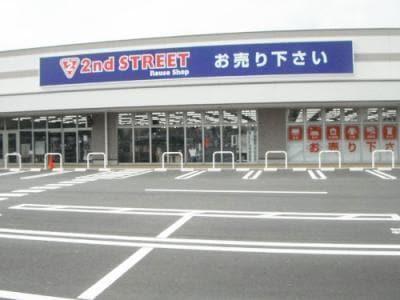 アクロスプラザ南栄店