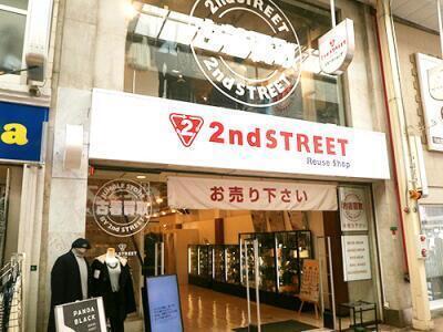 小倉魚町店