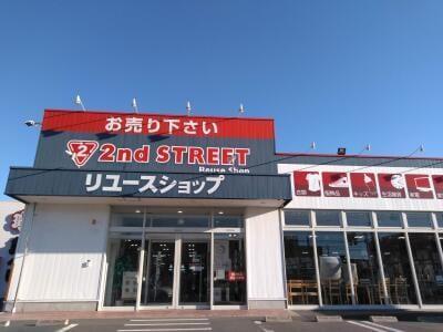 高崎問屋町店
