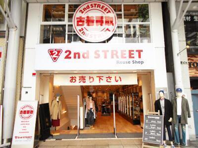 広島本通店