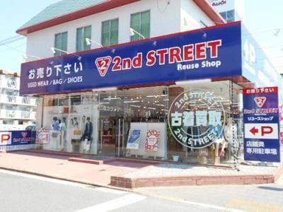 広島大芝店