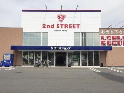 広島緑井店
