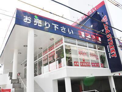 大野城御笠川店