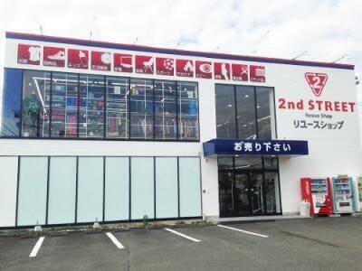 静岡曲金店
