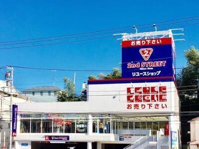 横浜戸塚店