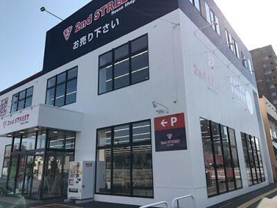 豊平36号店