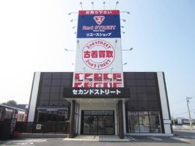 徳島応神店