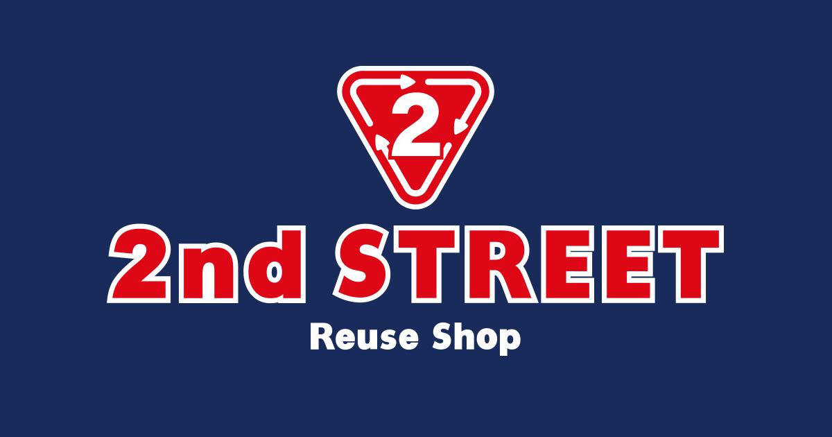 www.2ndstreet.jp/v2/cmn/img/og.png